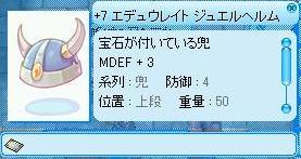 momoti183.jpg
