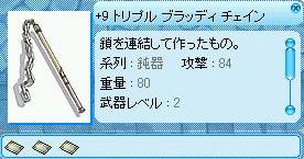 momoti98.jpg