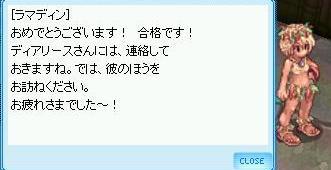 yuki118.jpg
