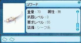 yuki145.jpg