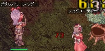 yuki18.jpg