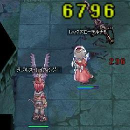 yuki29.jpg