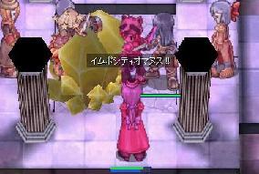 yuki39.jpg