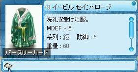 yuki57.jpg