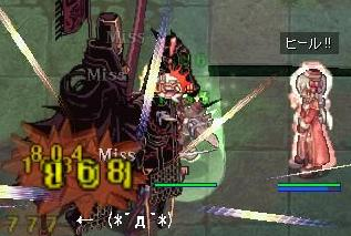 yuki74.jpg