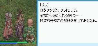 yuki76.jpg