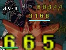 yuki82.jpg