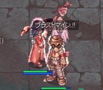 yyuki1.jpg