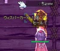 yyuki4.jpg