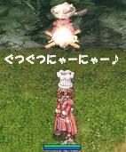 yyuki6.jpg