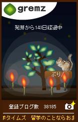 1245842561_00873.jpg