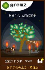 1246275159_04502.jpg
