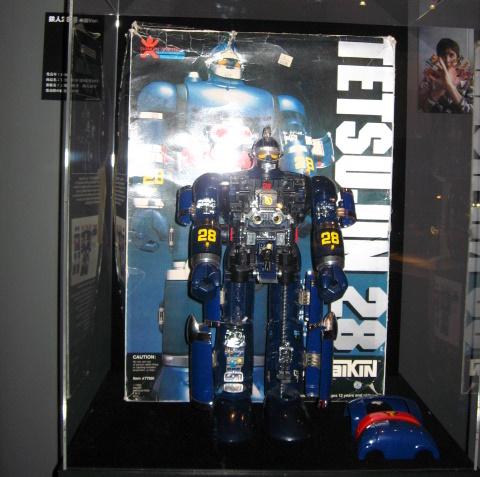 魂ネイション2009 166