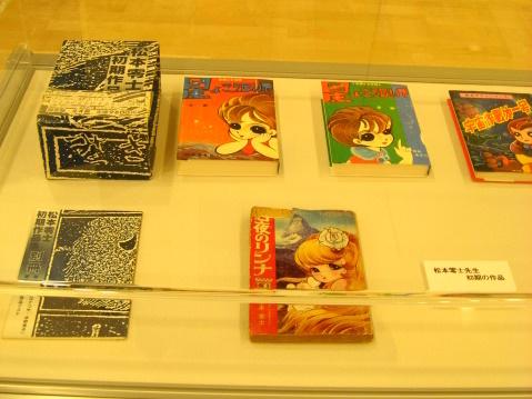 松本零士展 036