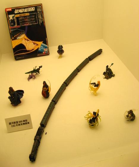 松本零士展 061