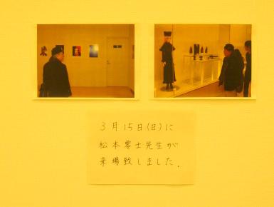 松本零士展 055