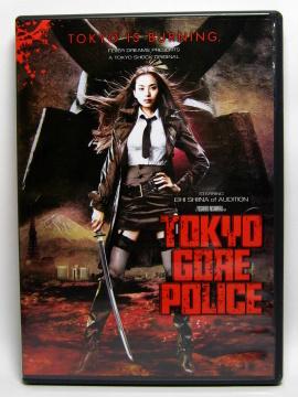 日記DVD 010