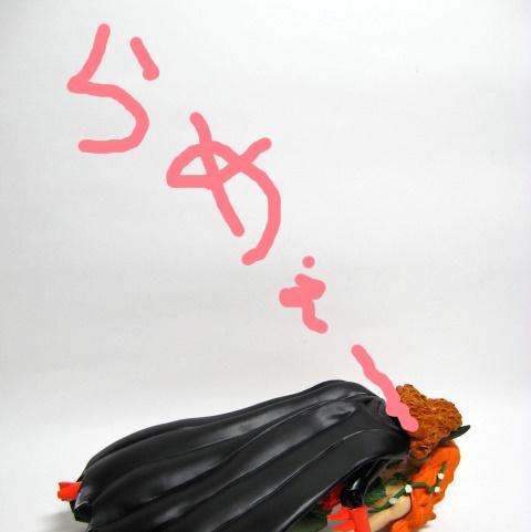 ポイズン・アイビー 008