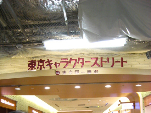 東京駅 013