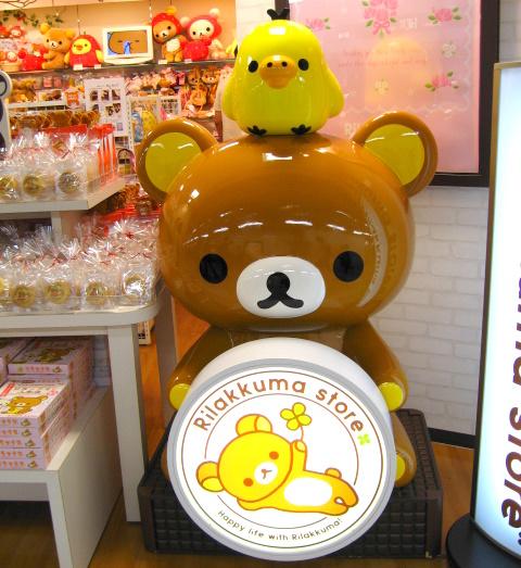 東京駅 002