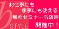 blomotion-EOYsXcn465.png