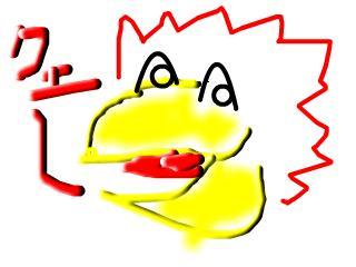 snap_monhan2009_200973203345.jpg