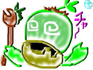 snap_monhan2009_200981194735.jpg