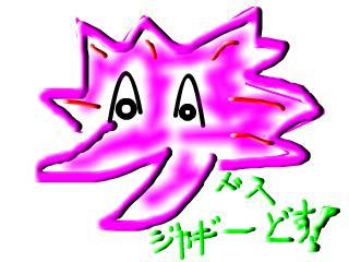 snap_monhan2009_200981235643.jpg
