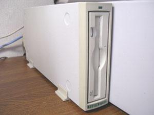 MOドライブRM1300