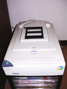 エプソンスキャナーGT-7000S