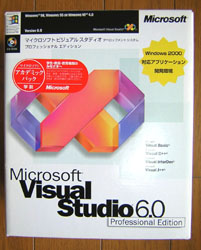 Microsoft Visual Studio ver6