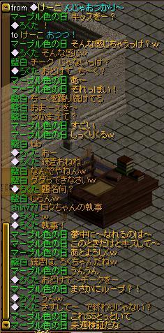 天使4.JPG