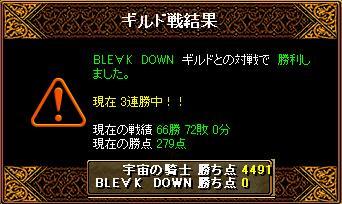 GV21.03.05 BLE∀K DOWN.JPG