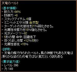 天竜1.JPG