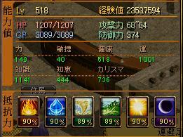 天竜2.JPG