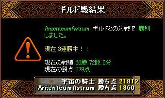 GV21.03.22 ArgenteumAstrum