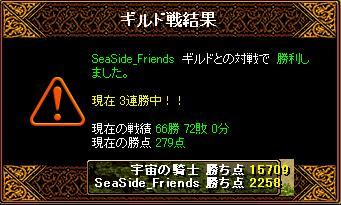 GV21.03.30 SeaSide_Friends