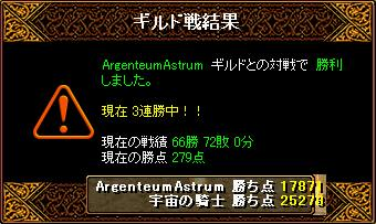GV21.04.05 ArgenteumAstrum