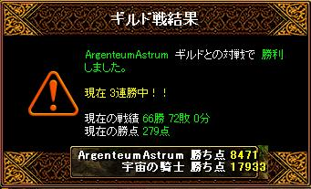 GV21.04.26 ArgenteumAstrum