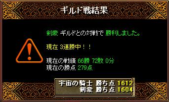GV21.04.27 剣豪