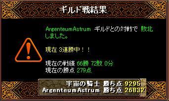 GV21.05.10 ArgenteumAstrum