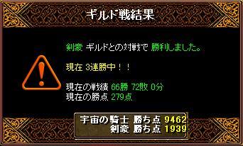 GV21.05.11 剣豪