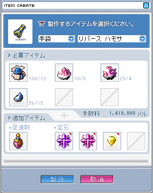 120手袋