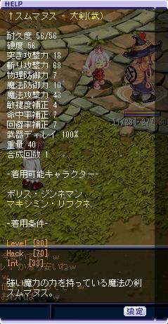 TWCI_2005_4_5_2_42_16.jpg