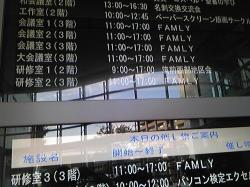20091012111242.jpg