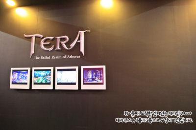 tera1.jpg