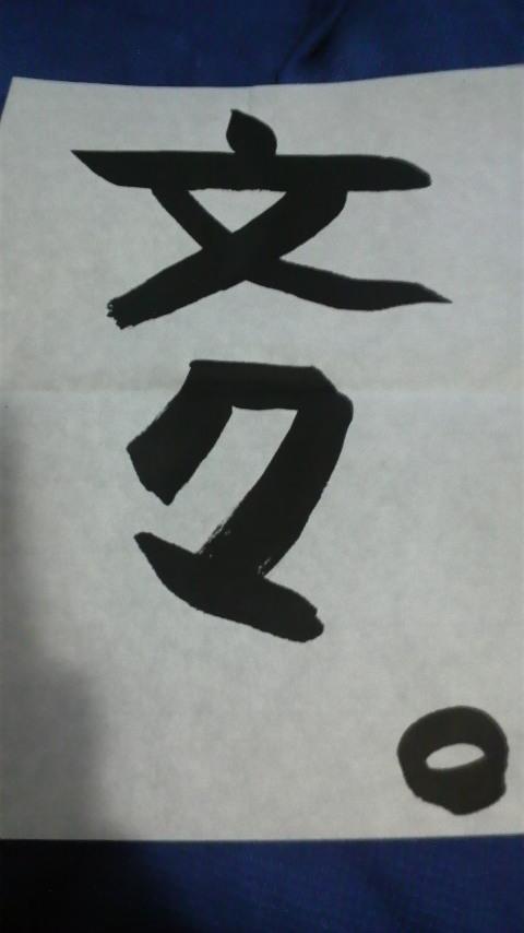 2008043018380000~0001