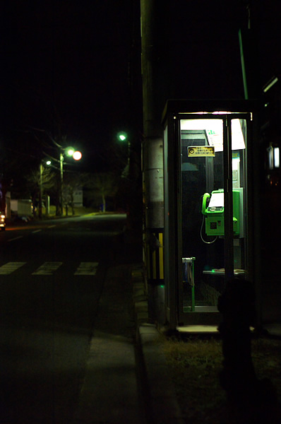 公衆電話。