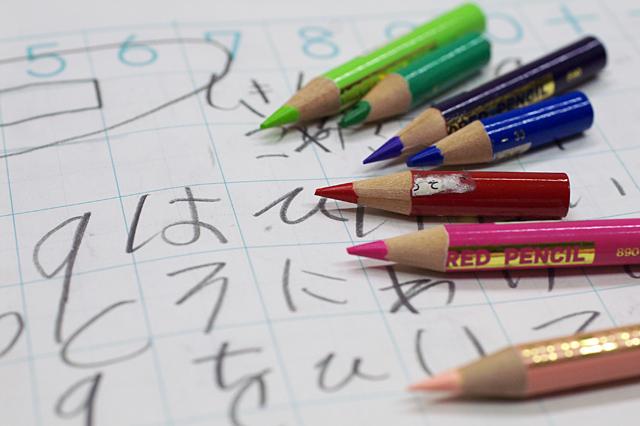 ちっちゃな色鉛筆。