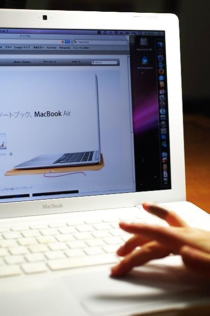 MacBook Air ですって。